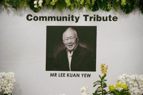 Lee Kuan Yew Tribute Center. Photo by Gabriel Goh.