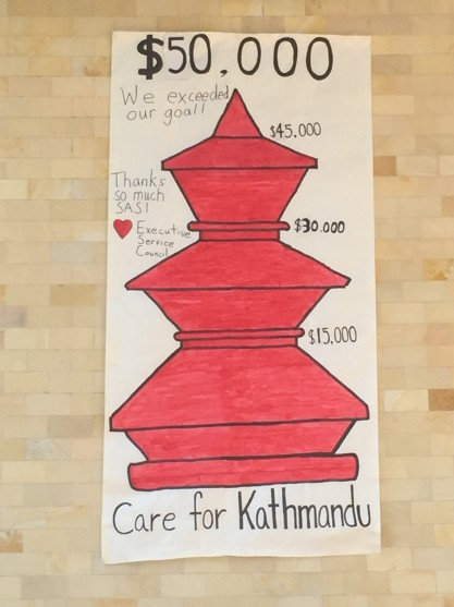 ESC keeping track of the funds raised for Nepal.
