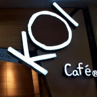 Koi Café–the new ish