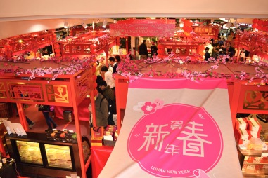 Lunar New Year market selling foods and drinks outside City'Super retail chain store.