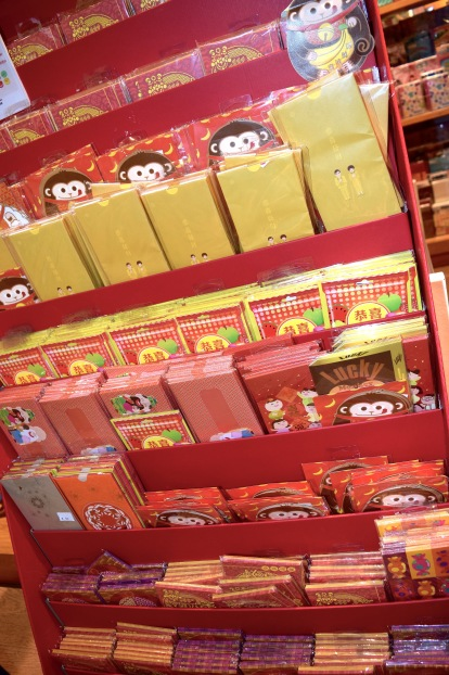 Red pockets for sale at Times Square.