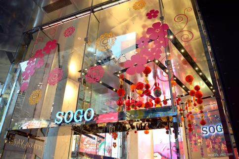 Blossom floral designs at SOGO Department Store in Causeway Bay.