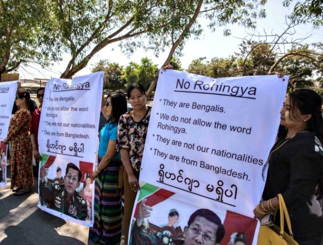 AntiRohingyaMyanmar